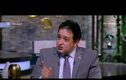 مساء dmc - علاء عابد | ادعم عمال القومية للاسمنت في مطالبهم ولو تم تجديد خطوط الانتاج ستحقق مليارات