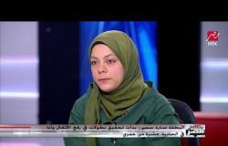 سارة سمير تحكي قصتها مع خبير أجنبي دفعها لاحتراف رفع الأثقال