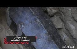 قبل ساعات من ذكرى ميلاده وفتح التابوت .. هل يعثر المصريون على #الاسكندر_الأكبر ؟