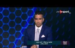 أحمد صبري: رونالدو سيعيد للدوري الإيطالي رونقه وهيسهل انتقال النجوم للكالتشيو