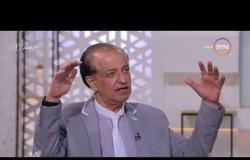 """8 الصبح - المؤرخ/ بسام الشماع """" عالمة كبيرة تؤكد أن المكتشف من آثار مصر حتى الأن أقل من 1% """""""