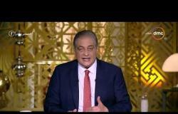 مساء dmc - الإعلامي أسامة كمال يوجه رسالة هامة لطلاب الثانوية العامة