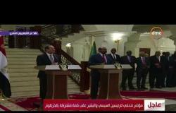 تغطية خاصة - الرئيس البشير : اتفقنا على إزالة كافة العوائق لتعزيز العلاقات بين القاهرة والخرطوم