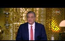 مساء dmc - مع أسامة كمال - حلقة الخميس 19 يوليو 2018 ( مستقبل التصنيع الالكتروني في مصر ) كاملة