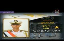 """تغطية خاصة - الرئيس السيسي يقلد أوائل الخريجين بأكاديمية الشرطة نوط """" الامتياز """" من الطبقة الثانية"""