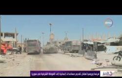 الأخبار - مقتل 26 في قصف جوي استهدف آخر جيب لداعش الإرهابي في درعا