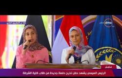 """تغطية خاصة - كلمة كريمتي """" العميد شهيد شرطة/ مالك مهران """" و """" العميد شهيد قوات مسلحة/ محمد سعد عياد"""""""