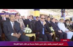 تغطية خاصة - الرئيس السيسي يوجه قائد طابور العرض بتقديم التحية العسكرية لشهداء الوطن