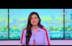 8 الصبح - آخر أخبار ( الفن - الرياضة - السياسة ) حلقة الأحد 22 - 7 - 2018