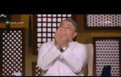 لعلهم يفقهون - الشيخ خالد الجندي يوضح كيف نواجه الشائعات والأخبار الكاذبة