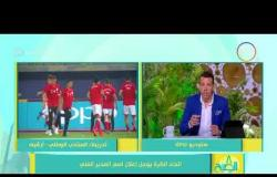 8 الصبح - اتحاد الكرة يؤجل إعلان اسم المدير الفني
