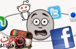 ماتقعدش على تويتر والفيس بوك كتير .. اعرف اضرارهم على نفسيتك