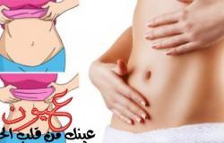 مما تتكون الدهون داخل جسمك وكيف تخزن الطاقة؟