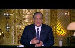 مساء dmc - الإعلامي أسامة كمال يتحدث عن تفاصيل يوم 26 يوليو