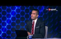 مقارنة بين تدعيمات الفرق الصاعدة للدوري المصري والدوريات العالمية مع الناقد الرياضي فادي أشرف