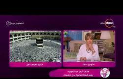 السفيرة عزيزة - ( سناء منصور - شيرين عفت) حلقة السبت - 4 - 8 - 2018