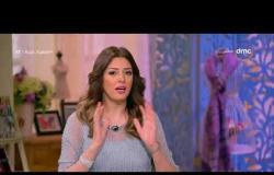 السفيرة عزيزة - ( سناء منصور - شيرين عفت) حلقة الأحد 5 - 8 - 2018