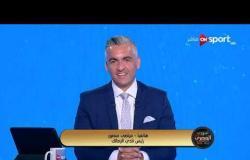الإعلامي سيف زاهر يطالب المستشار مرتضى منصور بعدم حضور المباريات في الملاعب مرة أخرى