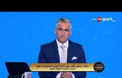 مرتضى منصور: أنا اللي خلصت على الألتراس في مصر
