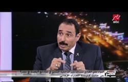 اللواء علي عزازي يكشف تفاصيل القبض على المتهمين في تفجير كنيسة العذراء