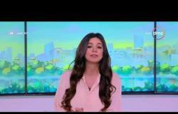 8 الصبح - آخر أخبار ( الفن - الرياضة - السياسة ) حلقة الأحد 12 - 8 - 2018