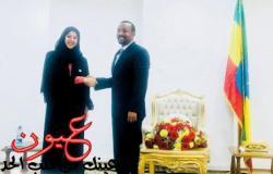 بحث التعاون الثنائي بين الإمارات وإثيوبيا
