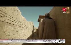 لهذه الأسباب أقامت الحكومة متحفا بسوهاج