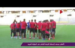 الأهلي يسعى لإسقاط النجمة اللبناني في البطولة العربية
