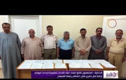 الأخبار - الداخلية : ضبط 13 من قيادات وأعضاء الإخوان الإرهابية بـ 6 أكتوبر والبحيرة
