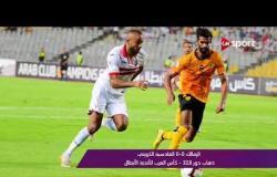 لقاء خاص مع أحمد سامى وحديث عن فرص الفرق المصرية فى البطولة العربية