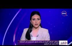 الأخبار - قرقاش : التحالف العربي لن يسمح بتحول استراتيجي في المنطقة لصالح إيران عبر الحوثيين