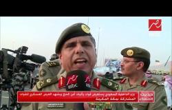 مدير عام الجوازات بالسعودية: خدمة الحاج ومروره عند لحظة القدوم لا يستغرق ثوانٍ