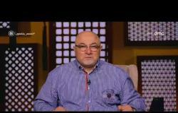 لعلهم يفقهون - الشيخ خالد الجندي: هكذا تكون خير أمه أخرجت للناس