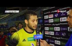 تصريحات أحمد علي مهاجم المقاولون عقب الفوز على النجوم
