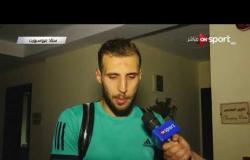 محمد سمير: الفوز على النجوم سيعطينا دفعة قي المباريات القادمة