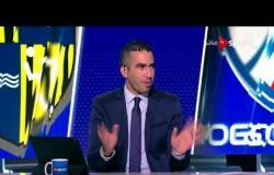 تعليق أيمن يونس وطه إسماعيل على أداء فريقي نجوم إف سي والمقاولون العرب خلال الشوط الأول