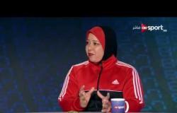 الرباعة البارالمبية فاطمة عمر: أشكر وزير الرياضة وزوجي يدعمني دائما