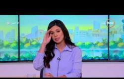 8 الصبح - آخر أخبار ( الفن - الرياضة - السياسة ) حلقة الثلاثاء 15 - 8 - 2018