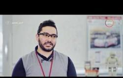 """مصر تستطيع - عبد الرحمن علاء مبرمج أول سيارة ذاتية يابانية """" مفيش فرق بين التعليم في اليابان و مصر """""""
