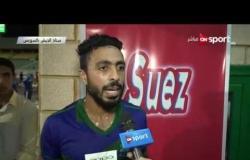 أحمد محسن لاعب المقاصة: أضعنا أكثر من 10 أهداف أمام الزمالك وكنا نستحق الـ 3 نقاط