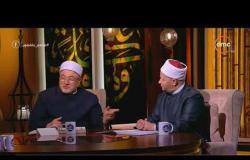 لعلهم يفقهون - الشيخ خالد الجندي يوضح أنواع الغُسل
