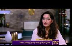 مساء dmc - مدير عام أوليكس مصر : التجارة الإلكترونية تحتاج لقوانين وضوابط خاصة