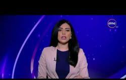 الأخبار - الأمم المتحدة تطالب بدعم جهود مصر للتهدئة في غزة