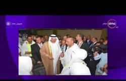 مساء dmc - رئيس بعثة الحج: رصد 118 حالة تسمم بين الحجاج المصريين وتم علاجهم .. ولجنة لمعرفة الأسباب