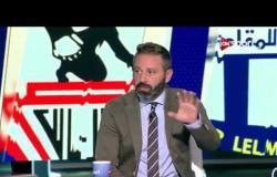 """حازم إمام يرد على تصريحات مودي لاعب المقاصة: """"الحكم خدم المقاصة أكثر من الزمالك"""""""