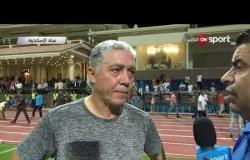 محمد عمر: الاتحاد استحق الفوز على الإسماعيلي واشكر الإدارة والجماهير على الوقوف بجانبنا