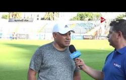 """محمد نور """"المدرب العام للاتحاد"""" يتحدث عن استعداد الفريق قبل مواجهة الإسماعيلي"""
