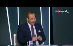 """وليد صلاح الدين: النادي الإسماعيلي """" مجهد أو متدلع"""" أمام نادي الاتحاد السكندري"""
