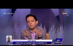 مصر تستطيع - هاتفيًا محمود السيد يحكي كواليس الحريق فى مدينة يونانية وكيف أنقذ اليونانيين ؟