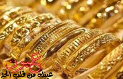 تعرف على أسعار الذهب اليوم فى السوق المصرى